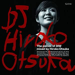 The pieces of DIW mixed by Hiroko Otsuka