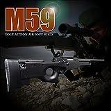 【RSBOX】高性能スナイパーライフル エアコッキングガン L96バージョン M59エアガン