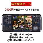 LUCKY retro game デュアルシステム 12000種ゲーム内蔵 ポータブルゲーム機 レトロゲーム
