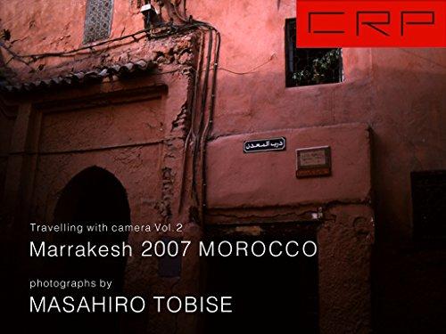 CRP MOROCCO MARRAKESH 2007の詳細を見る