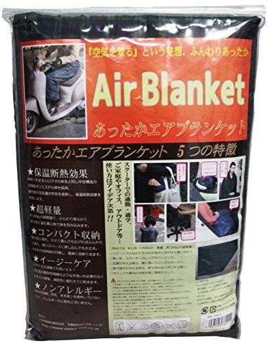OSS ( 大阪繊維資材 ) あったかエアブランケット ( ...