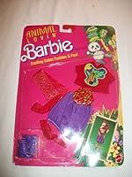 Barbie Animal Lovin Fashions - Exciting Safari Fashions & Fun - Circa 1988 [並行輸入品]