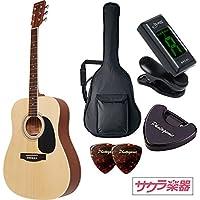 HONEY BEE ハニービー アコースティックギター ウエスタンギタータイプ W-15M/N マットフィニッシュモデル 初心者入門チューナーピックセット