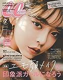 CanCam(キャンキャン) 2020年 02 月号 [雑誌]