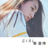 Girl-秦基博