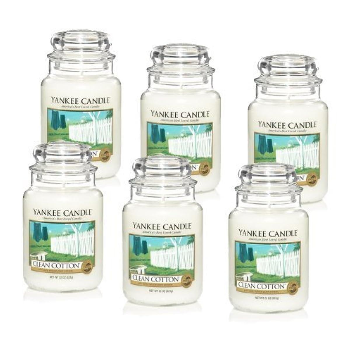 誕生日熱狂的な放棄されたYankee Candle Company Clean Cotton 22-Ounce Jar Candle, Large, Set of 6 by Amazon source [並行輸入品]