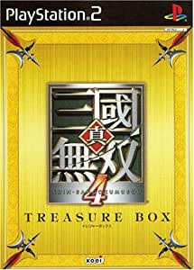 真・三國無双4 TREASURE BOX Special