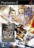 KOEI The Best 真・三國無双4 Empires