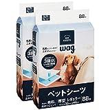 [Amazonブランド]Wag ペットシーツ 厚型 レギュラー 88枚x2袋(176枚)