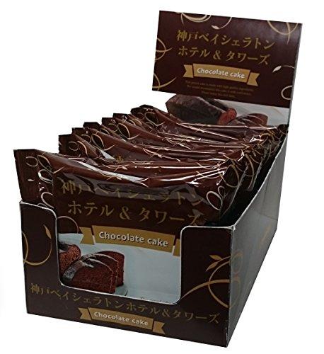 神戸ベイシェラトンホテル&タワーズ カットケーキ チョコレート×10個