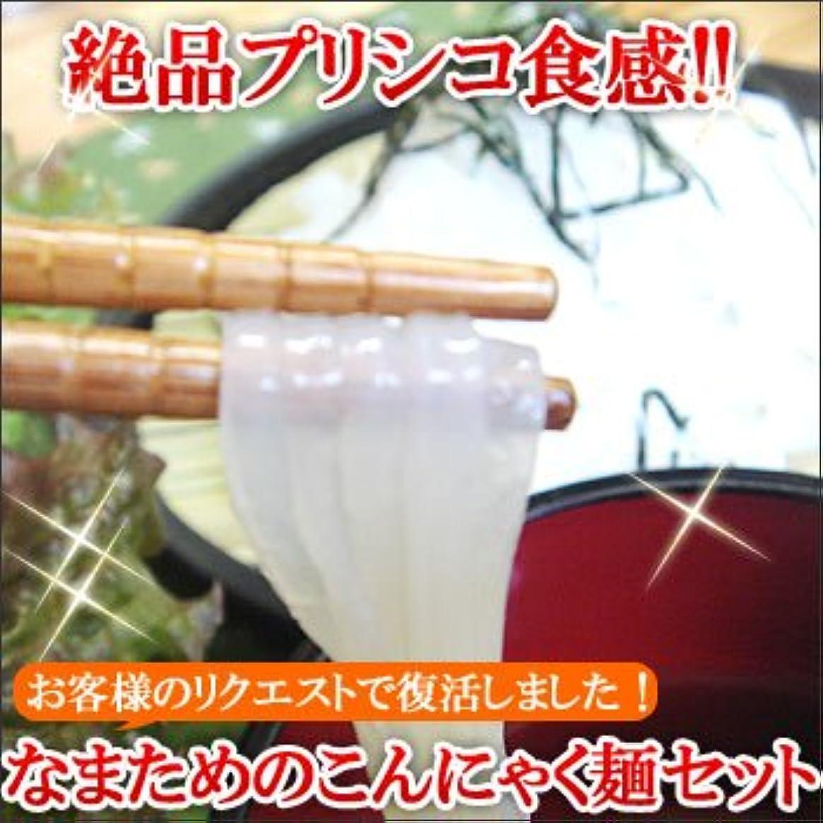 くしゃみシャワーカレンダープリシコこんにゃく麺30袋セット