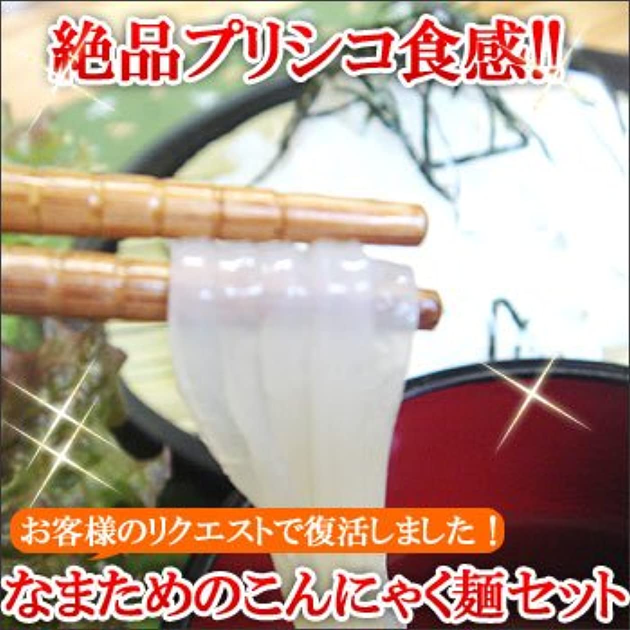鋼特派員ヒールプリシコこんにゃく麺30袋セット