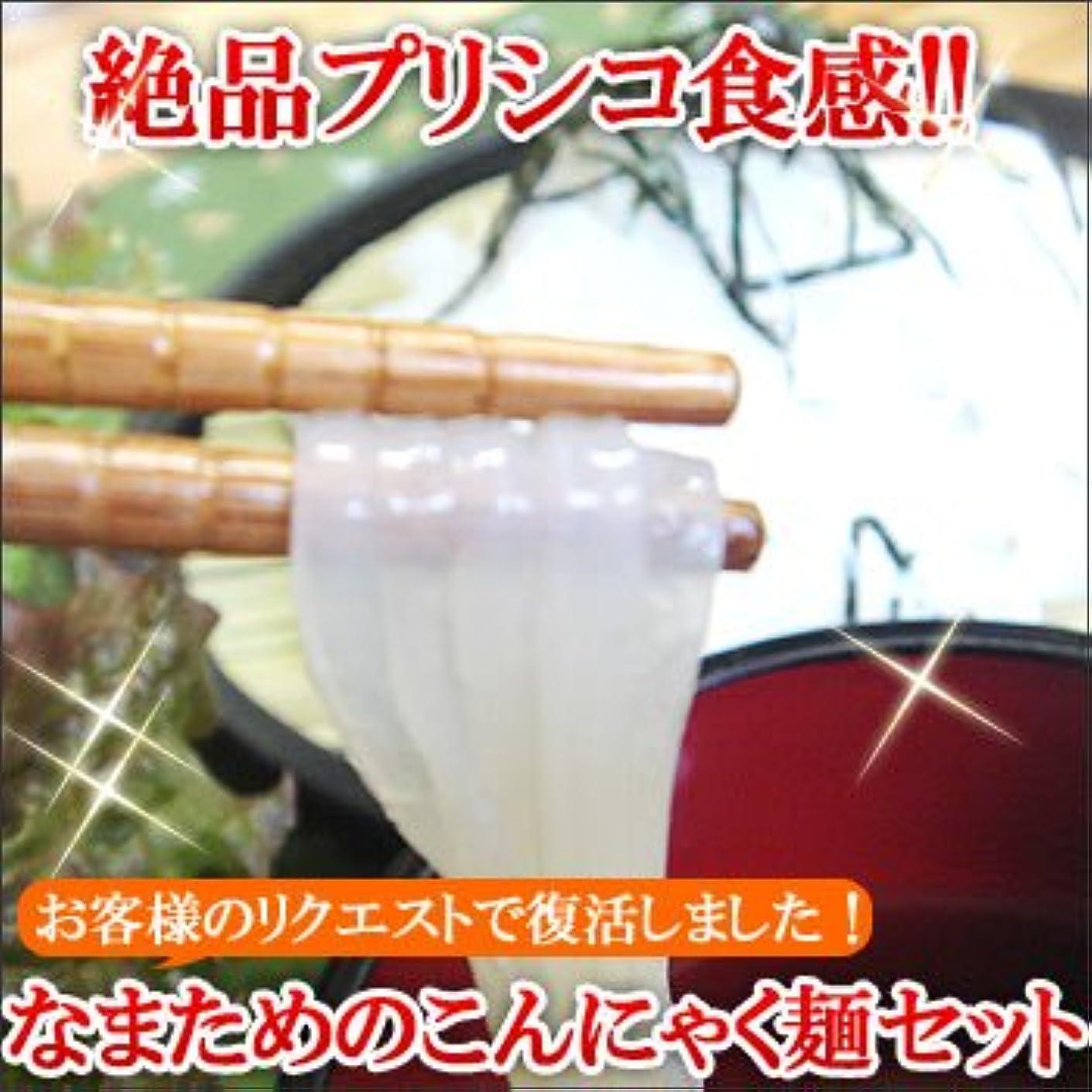 モニター実現可能性汚染プリシコこんにゃく麺30袋セット