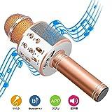 XIANRUI カラオケ マイク Bluetooth スピーカー 高音質 無線 マイク ワイヤレス 多功能 HIFI ノイズキャンセリング 音楽再生 家庭カラオケ (ピンクゴールド)