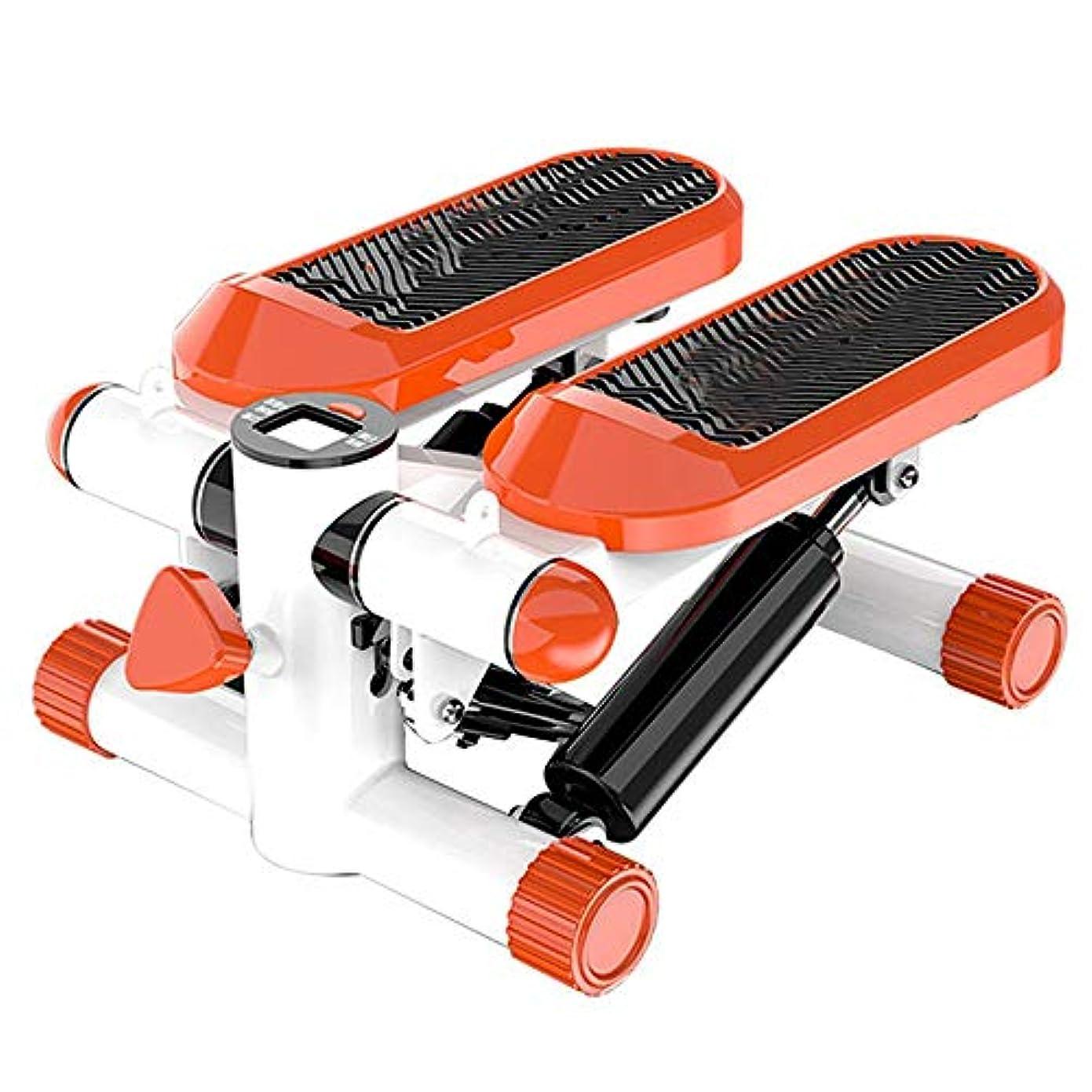 静的出来事創始者すてっぱー ステッピングマシンホーム減量登山ペダル多機能 ステップ器具 (Color : Orange, Size : One size)