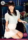 美味しい女子アナ2 前田陽菜 [DVD]