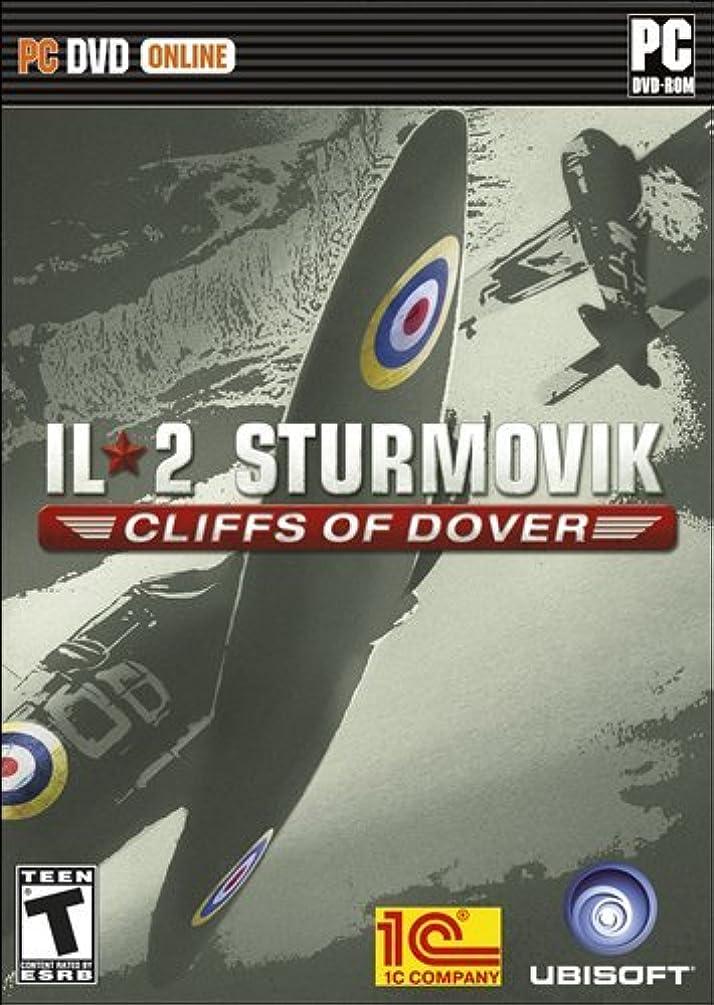火曜日単なる傾いたIL-2 Sturmovik: Cliffs of Dover (輸入版: 北米)