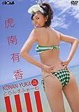 とらんすふぉーむ [DVD]