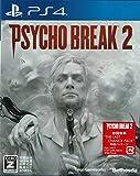 PS4 PsychoBreak 2(サイコブレイク2) 【初回数量限定特典】