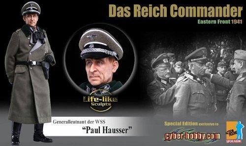 WWII ドイツ武装親衛隊 中将 パウル/ハウサー (東部戦線 1941年) CH70813