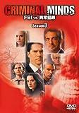 クリミナル・マインド/FBI vs. 異常犯罪 シーズン3 COMPLETE BOX [DVD] 画像