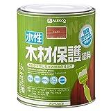 カンペハピオ 水性木材保護塗料 1.6L マホガニー