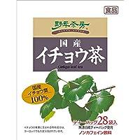 【黒姫和漢薬研究所】野草茶房 国産イチョウ茶 2.5g×28包