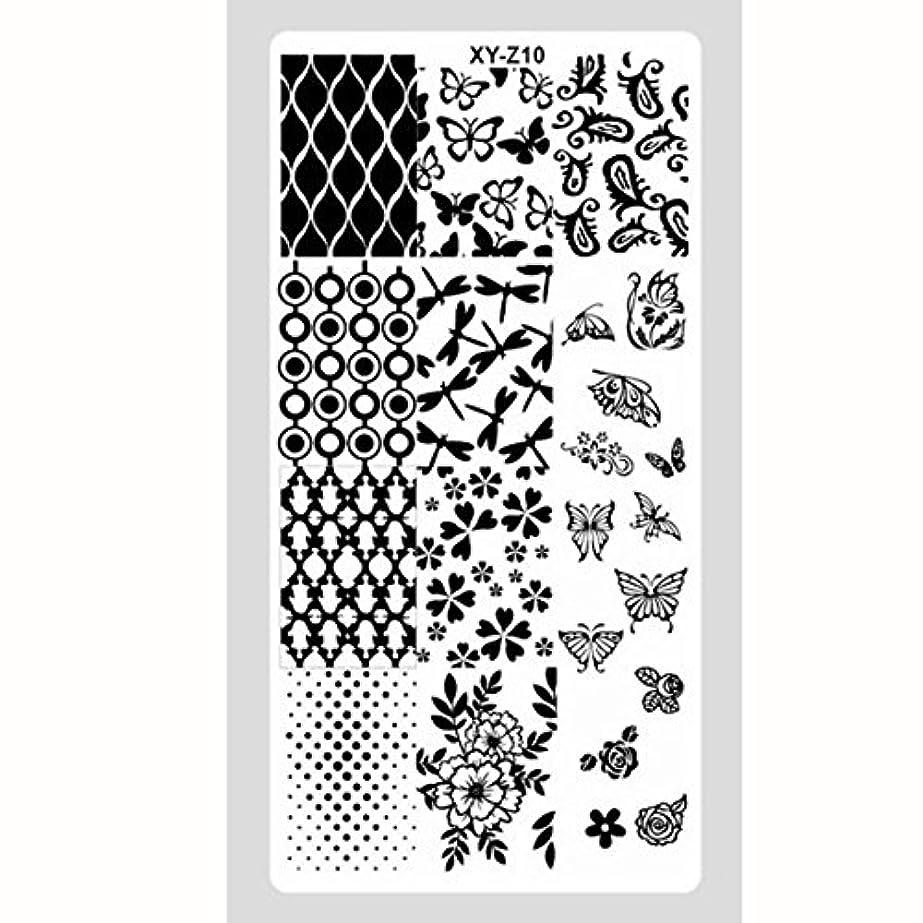 ディスカウント要旨統治する[ルテンズ] スタンピングプレートセット 花柄 ネイルプレート ネイルアートツール ネイルプレート ネイルスタンパー ネイルスタンプ スタンプネイル ネイルデザイン用品