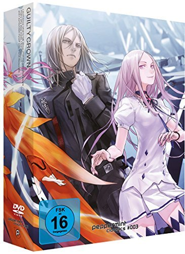 Guilty Crown - Complete Box / ...
