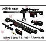 模型 ペーパークラフト 高級防水紙 M82A1バレットM82