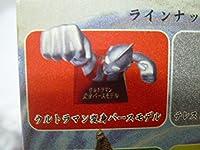 円谷倉庫 「ウルトラマン変身パースモデル」単品