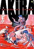 Akira Volume 1 (Akira (Dark Horse))