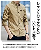 [meryueru(メリュエル)] ベーシック カラー シャツジャケット カジュアル コットン シャツ 春 秋 冬 大人 メンズ 画像