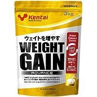Kentai(ケンタイ) ウェイトゲインアドバンス バナナラテ風味 3kg