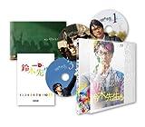 映画 鈴木先生 豪華版ブルーレイ【特典DVD・CD付き3枚組】
