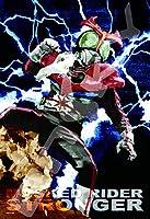 300ピース ジグソーパズル 仮面ライダーシリーズ 菅原芳人WORKS 必殺の電ショック! (26x38cm)