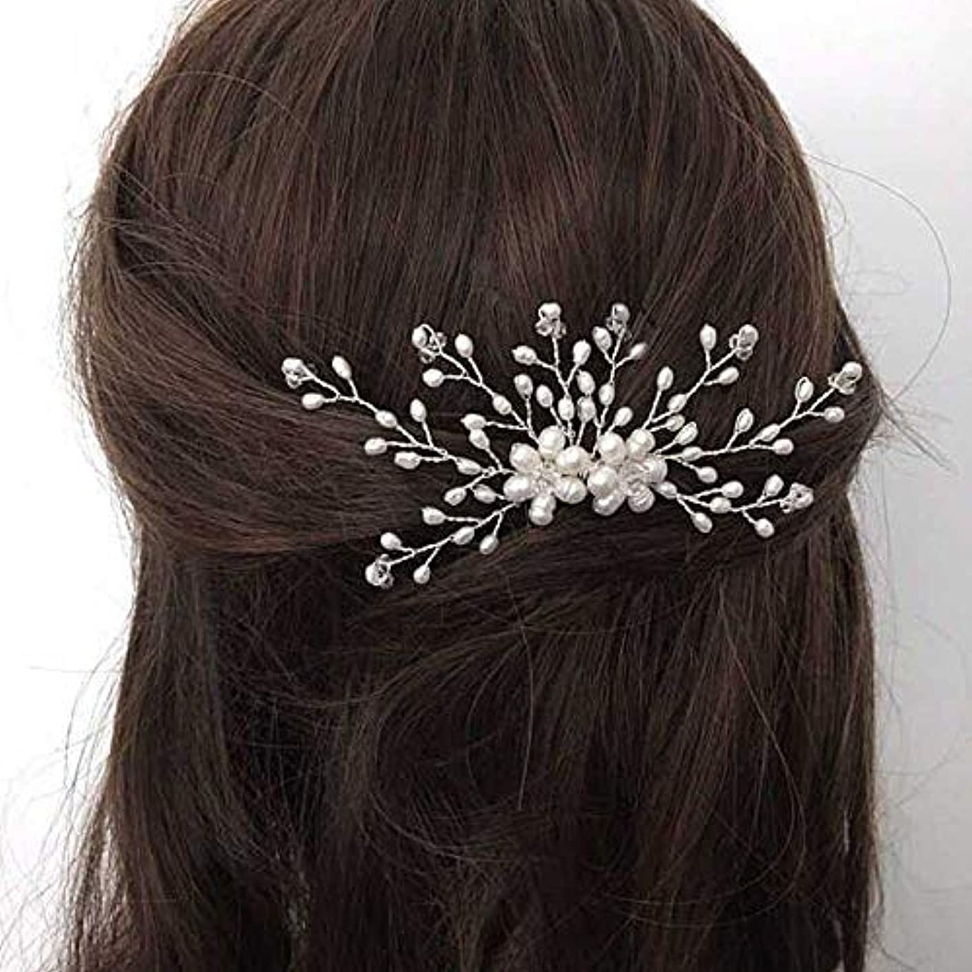 構造的高価な予測Jovono Bride Wedding Hair Comb Bridal Headpieces Beaded Hair Accessories with Crystal for Women and Girls (Silver...