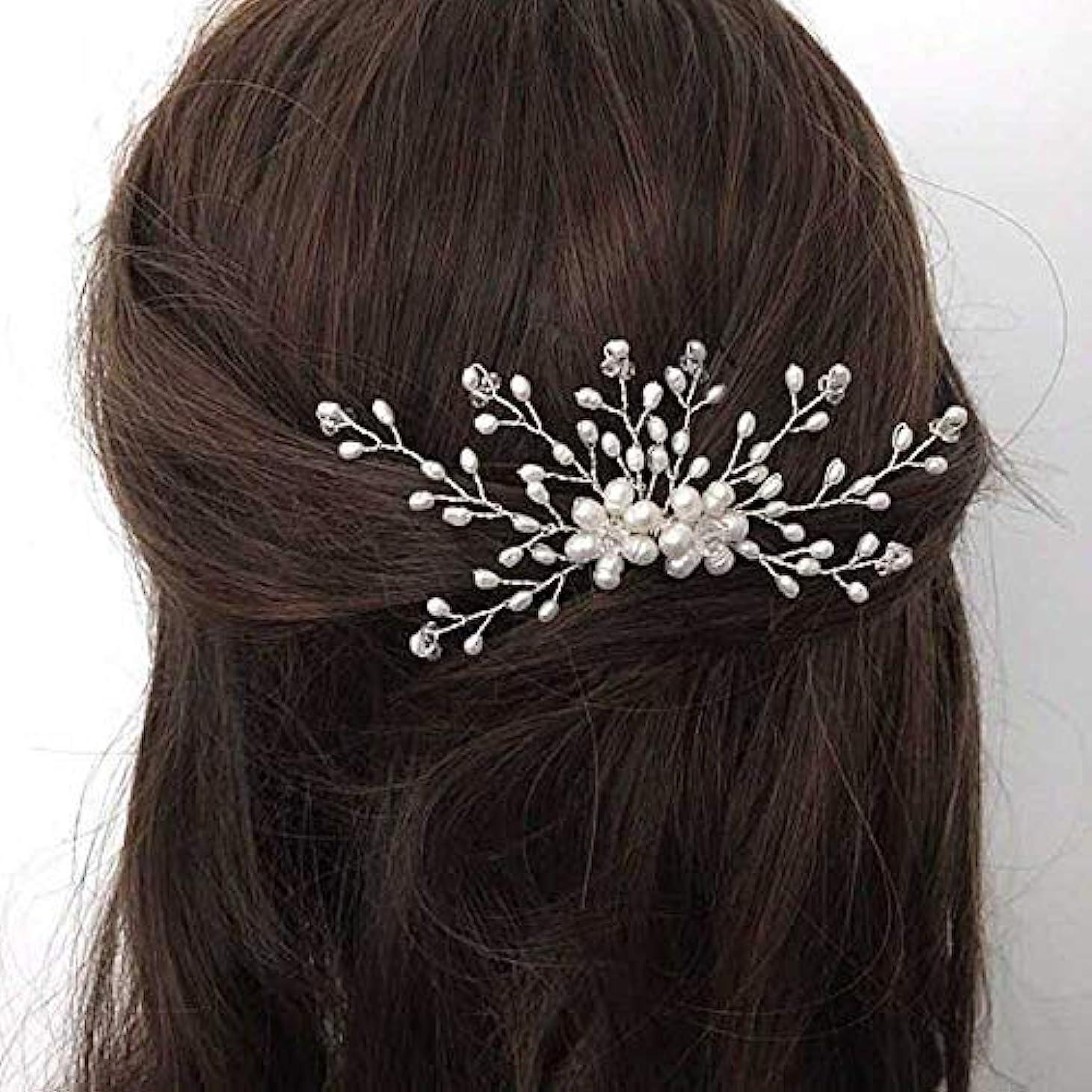 アルファベット遺跡安定Jovono Bride Wedding Hair Comb Bridal Headpieces Beaded Hair Accessories with Crystal for Women and Girls (Silver...