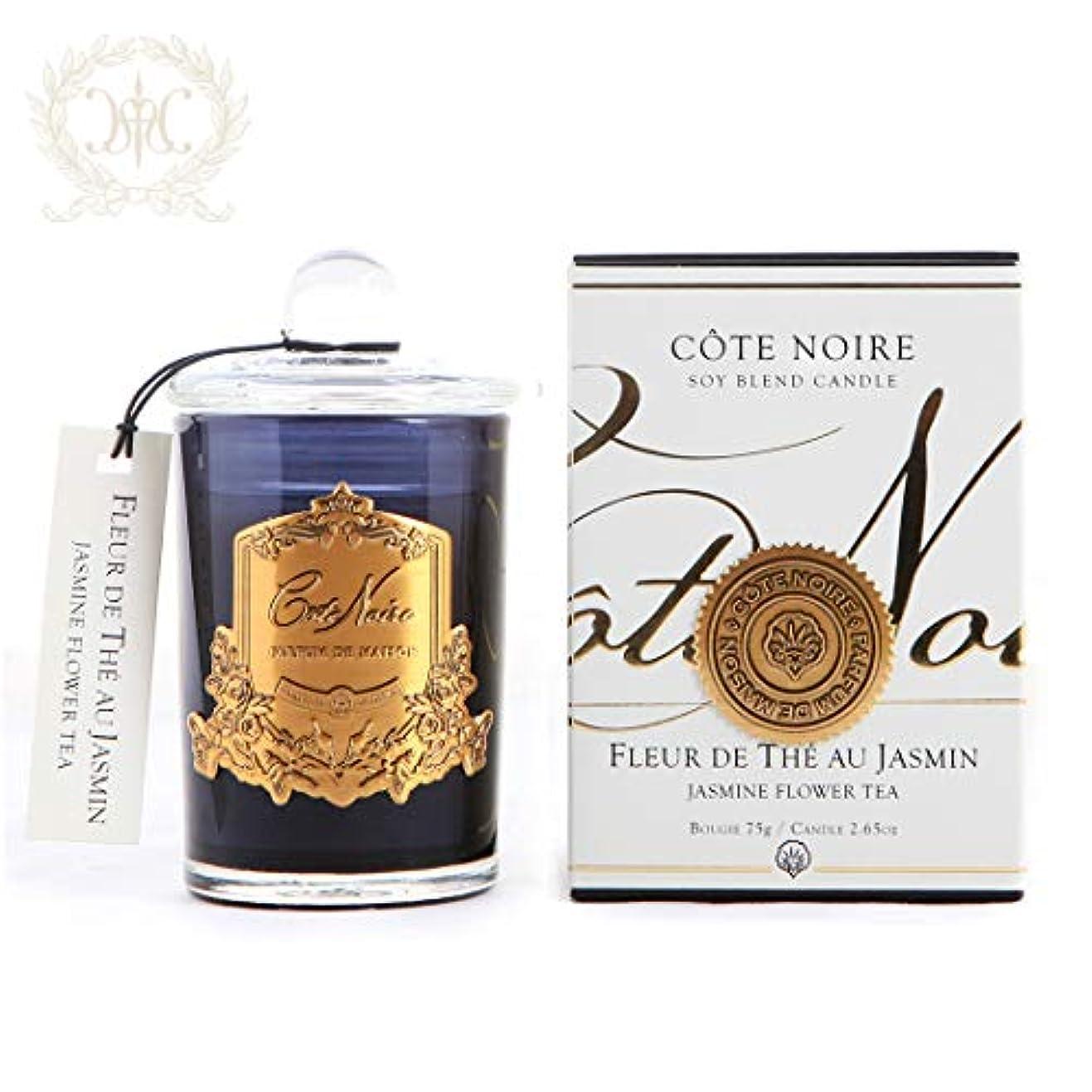 開いた財産比べるソイブレンドアロマキャンドル/ジャスミンフラワーティー Cote Noire/コートノアール(イギリス)