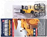 【5】 藤本サービス 1/150 Nジオコレクション 第1弾 特殊車輌 TCM 大型フォークリフト FD200 黄色 単品