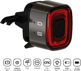 ENFITNIX テールライト 自転車 ロードバイク軽量リアライト USB充電オートライト高輝度LED 長時間接続 ブレーキ感応IPX6防水安全 (CubeLite)