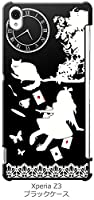 sslink SO-01G/SOL26/401SO Xperia Z3 エクスぺリア ブラック ハードケース Alice in wonderland アリス 猫 トランプ アイフォン カバー ジャケット スマートフォン スマホケース docomo au softbank 3キャリア対応