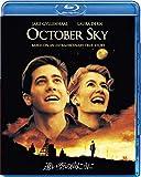 遠い空の向こうに[AmazonDVDコレクション] [Blu-ray]