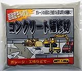 家庭化学 超強度コンクリート補修材 グレー 1.8kg