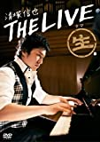 THE LIVE[COBO-6524][DVD]