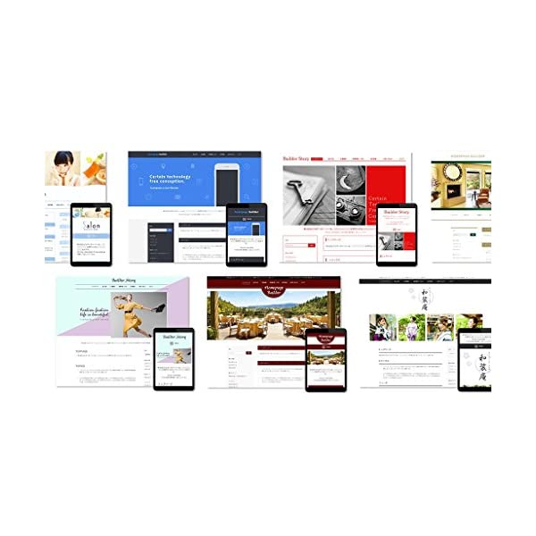 ホームページ・ビルダー21 バリューパック バ...の紹介画像4