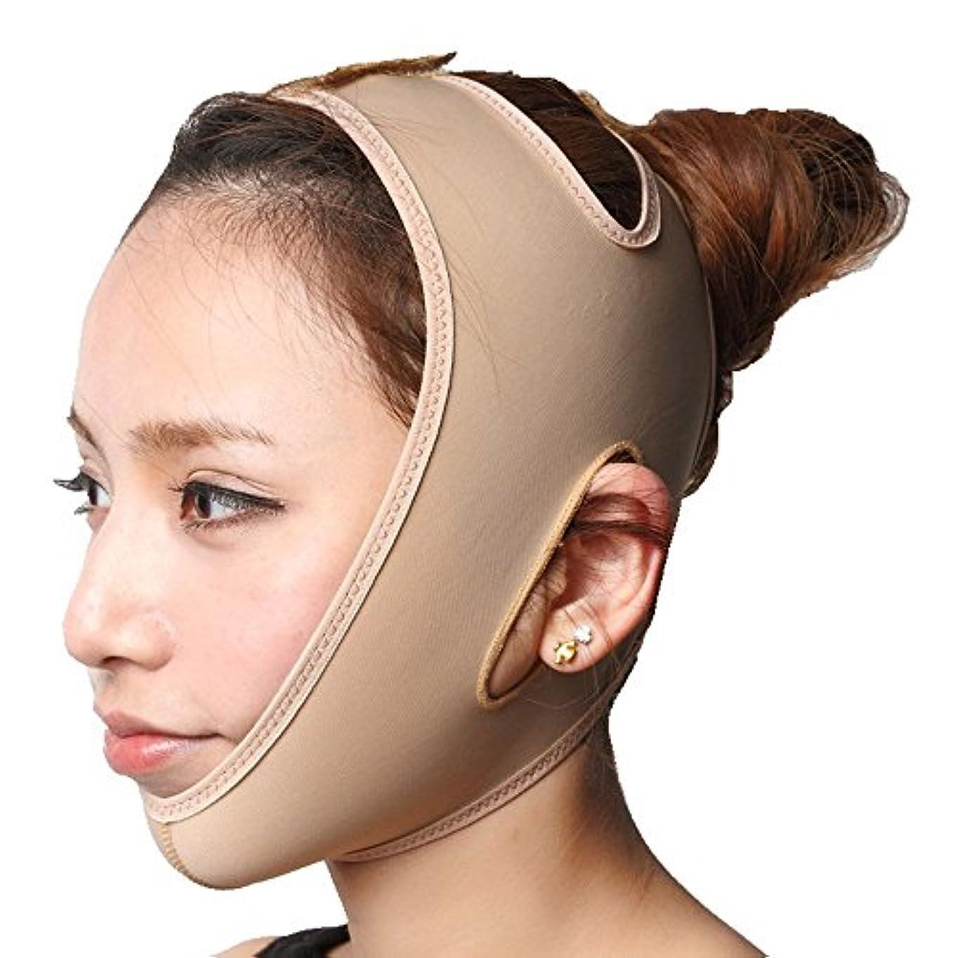 ご予約ご予約エミュレートするMakeupAccフェイスラインベルト M/L/XLサイズ 抗シワ 額、顎下、頬リフトアップ 小顔 美顔 頬のたるみ 引き上げマスク(ベージュ)【並行輸入品】 (XL)