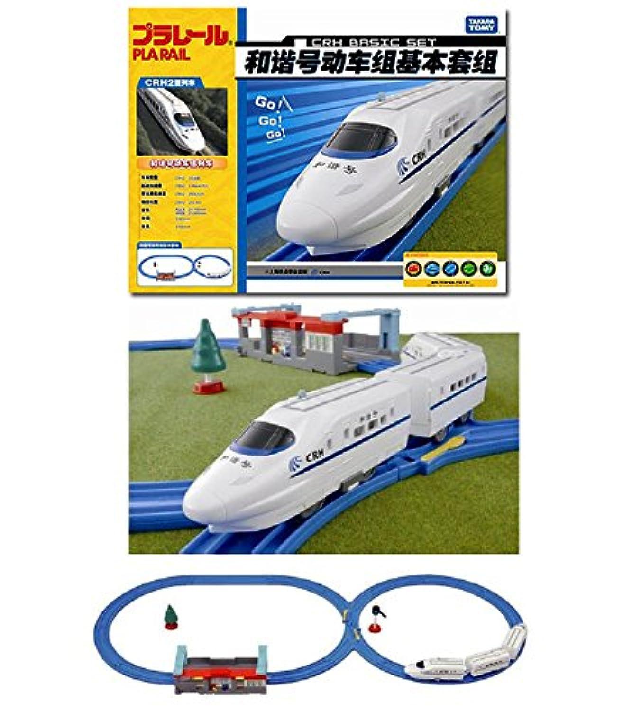 中国限定プラレール 中国鉄路高速 和諧号(わかいごう) CRH2型 ベーシックセット(基本セット)タカラトミー TOMY(*)