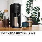 サーモス 真空断熱ポットコーヒーメーカー 0.63L ブラック ECJ-700 BK 画像