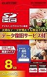 ELECOM SDHCカード Class10 8GB 【データ復旧1年間1回無料サービス付】 MF-FSDH08GC10R